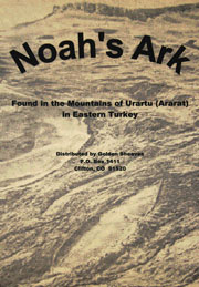 Great Mount Ararat Cover
